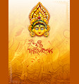goddess durga in happy durga puja background with vector image vector image
