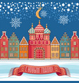 greeting card with church houses winter holiday in vector image vector image