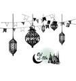ramadan kareem iftar party celebration eid al vector image vector image