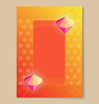 abstract poster with bright luminous pink diamons vector image