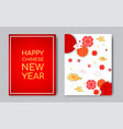2019 year of the pig zodiac year of chinaasian vector image vector image