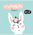 bunny loves you vector image vector image