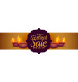 happy diwali festival sale banner with diya vector image vector image