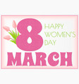 march 8 greeting card with realistic delicate pink vector image