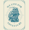 retro travel banner with sailing ship and wind vector image vector image