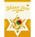 Jewish new year holiday greeting card vector image