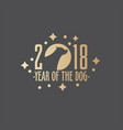 dog year 2018 vector image vector image