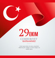 realistic 3d detailed turkey flag banner vector image