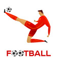 soccer player against the background vector image