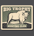 buffalo retro poster for hunting club vector image vector image