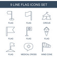 flag icons vector image vector image
