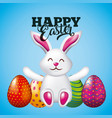 happy easter card cute bunny sitting and bright vector image vector image