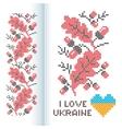 Ornament national Ukrainian vector image