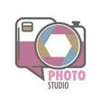 photo studio retro camera isolated icon vector image vector image