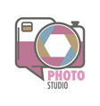 photo studio retro photo camera isolated icon vector image