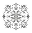 square ornamental mandala with cross in middle vector image vector image