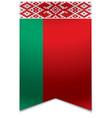 Ribbon banner - belarusian flag vector image