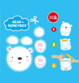 cut glue children paper game to make moneybox vector image vector image