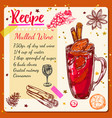 sketch mulled wine recipe vector image vector image
