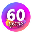 spectrum sixty years greeting card with colorful vector image vector image