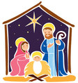 Baby Jesus in a manger 5 vector image vector image