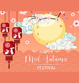 chinese mid autumn festival background vector image vector image