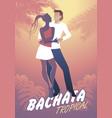 dancing salsa-02 vector image