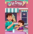 father and son eating ice cream vector image