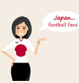 japan football fanscheerful soccer fans sports vector image vector image