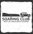 Gliding club retro badge