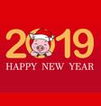 happy year 2019 vector image vector image