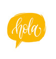 hola calligraphy spanish translation of vector image