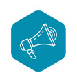 loud megaphone icon outline style vector image vector image