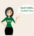 saudi arabia football fanscheerful soccer fans vector image vector image