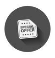 special offer sticker with long shadow vector image vector image