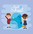 students boy and girl wearing uniform vector image