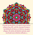 a beautiful leaflet with a mandala pattern and a vector image vector image