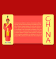 ancient chinese soldier in red clothes web banner vector image vector image