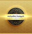 beautiful luxury ramadan kareem greeting design vector image vector image