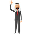 cheerful saudi business man waving her hand vector image vector image
