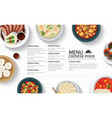 chinese food menu restaurant on a white wooden vector image
