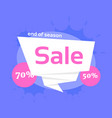color final sale like end season vector image