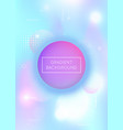 dynamic shape background with liquid fluid vector image vector image