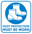 foot protection sign - safety icon vector image vector image