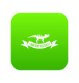 jurassic dino icon green vector image vector image