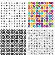 100 kids icons set variant vector image vector image