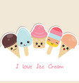 background with ice creams background with ice vector image vector image