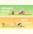 organic farming - set of modern flat design style vector image