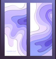 purple abstract banner - set of template vector image vector image