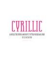 cyrillic narrow slab serif font vector image vector image